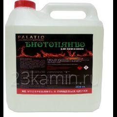 Биотопливо Palatio 5 литров
