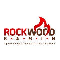 Rockwood kamin