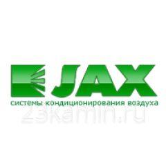Jax купить в Краснодаре