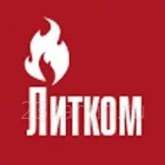 Топки ЛИТКОМ (Россия)