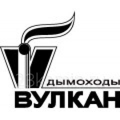 Дымоход Вулкан